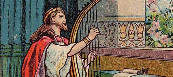 King David playing the harp.
